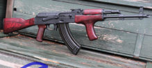 ROMANIAN AK-47 RIFLE W/ REFINISHED STOCK SET