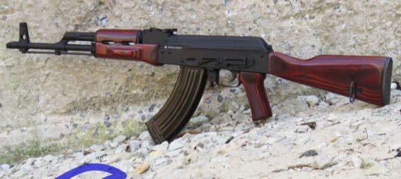 ROMANIAN AK-47 RIFLE W/ RUSSIAN RED FURNITURE