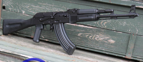 ARSENAL SLR 107R AK47 RIFLE